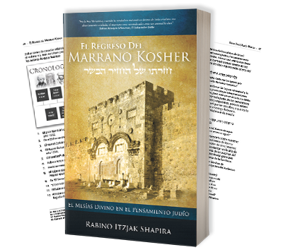 img_marrano_kosher_libro