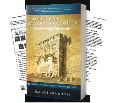 img_marrano_kosher_libro